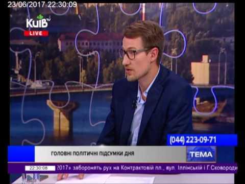 Телеканал Київ: 23.06.17 Столиця 22.15