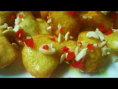 ট্রেডিশনাল ইস্টিকুটুম/ব্যান্ড পিঠা | How To Make Traditional Pitha | Isthi Kutum Pitha Recipe