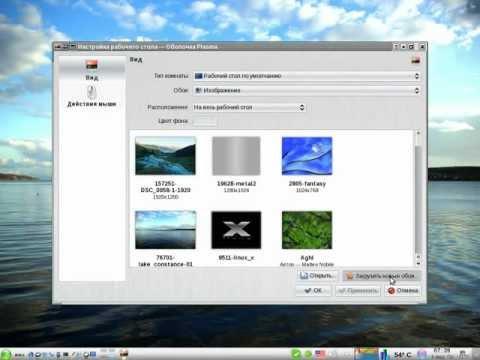On-line журнал o Linux