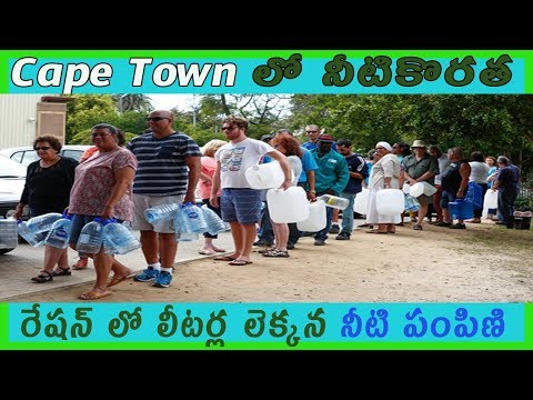 Water Restrictions||Best Facts about Cape town You should Know