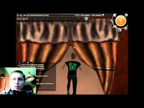 Онлайн игра LoveCity 3D (18+)