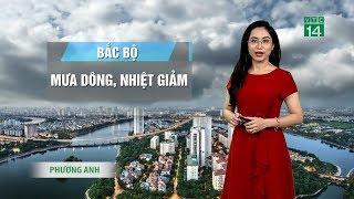 Thời tiết 6h ngày 20/07/2019: Miền Bắc có mưa, thời tiết bớt oi nóng | VTC14