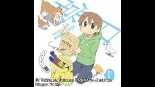 Repeat youtube video Nichijou Songs - Yukko no Selamat Pagi da yo Jinsei wa