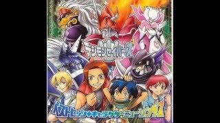 Digimon Savers OST Believer (EVO)