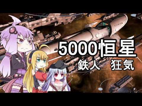 Download Youtube: 銀河5000星系物語 11