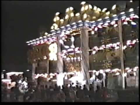 Bremer Freimarkt 1987