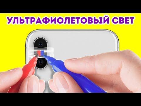 30 ГЕНИАЛЬНЫХ ЛАЙФХАКОВ