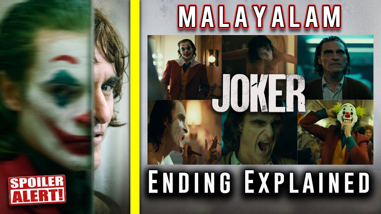 Joker Full Movie Analysis And Ending Explained In Malayalam Hrk Vex Entertainment