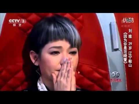 [Vietsub full] Vì em là Phạm Hiểu Huyên - Lưu Duy [Sing my song 2016 - season 3 - ep 1]