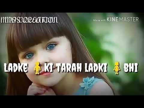 Ladke ki tarah ladki BHI  muthi baandh ke paida hoti hai// best whatsapp status// mds creation