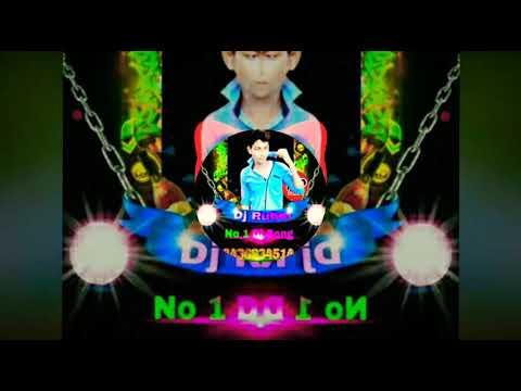 Bhojpuri No 1 Dj Song Hard kick Mix By dj Rubel