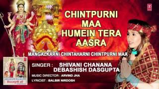 CHINTPURNI MAA HUMEIN TERA AASRA BHAJAN BY SHIVANI CHANANA, DEBASHISH I AUDIO SONG ART TRACK thumbnail
