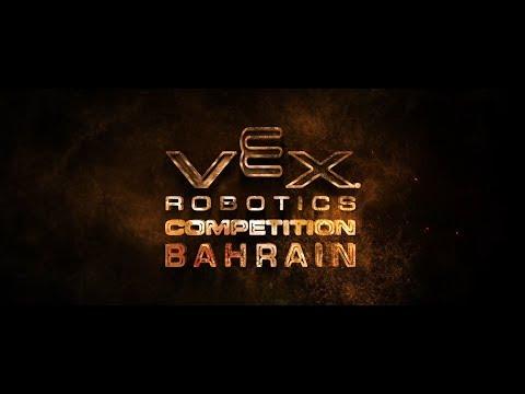 VEX Bahrain Championship 2017 (Documentary Arabic)