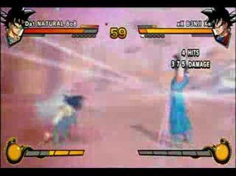Xbox 360 DragonBall Z: Burst Limit Online Match #2