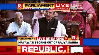 Big Fight in Rajya Sabha | Republic TV