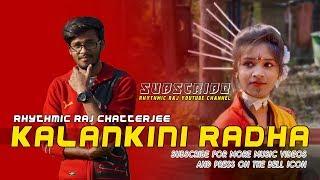 Kalankini Radha | Full Official Music Video | Ft. Rhythmic Raj Chatterjee