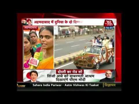 Shinzo Abe in India: Modi, Abe visits Sabarmati Aashram