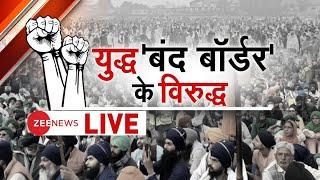 Badi Bahas Live: आंदोलन में 'आराजकता' की एंट्री क्यों? | BB Live | Singhu Border | Breaking News