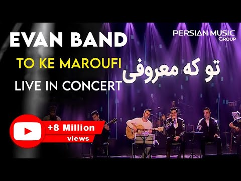 Evan Band - To Ke Maroufi