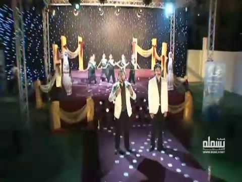 كليب نور العيون - فرقة براعم صبا بمشاركة صبا الفنية thumbnail