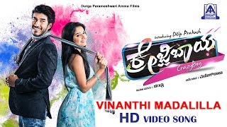 Crazy Boy | Vinanthi Madalilla | HD Video Song | Dilip Prakash, Aashika | New Kannada Movie 2016