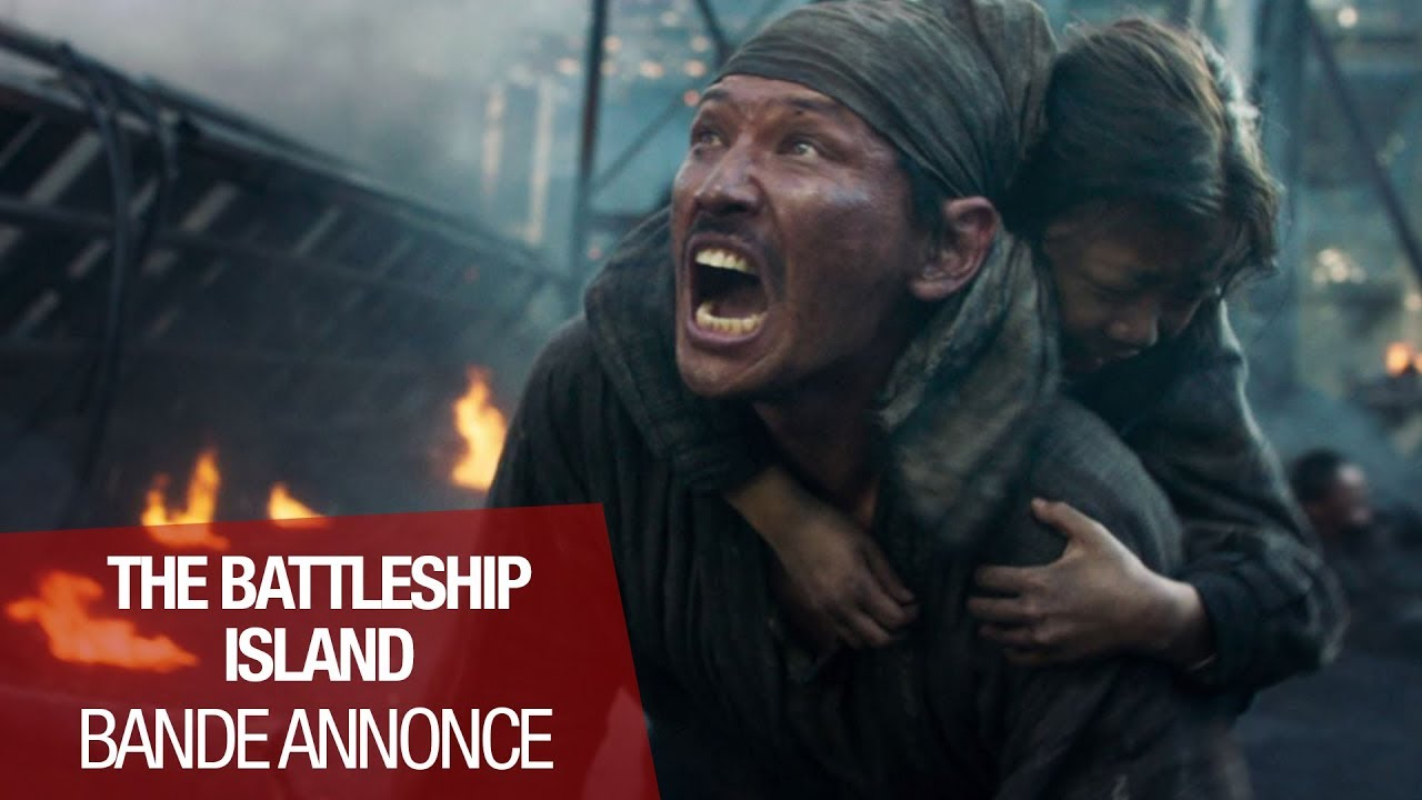 THE BATTLESHIP ISLAND - Bande annonce 2 - VOST