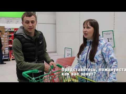 Шопинг в магазине Призма, Финляндия / Prisma Finland