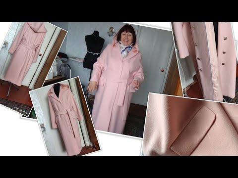 Шерстяное,осеннее пальто с капюшоном ,со шлицей на подкладке
