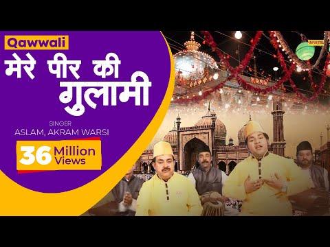 Quawwali - Mere Peer Ki Ghulami Mere Kaaam Aa Gayi || (ASLAM, AKRAM WARSI-91-9756014712)