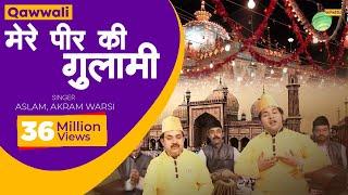 Mere Peer Ki Ghulami Mere Kam.. QUWWALI... ASLAM,AKRAM  WARSI-9756014712  ||SHISHODIA CASSETTES ||