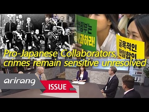 [Foreign Correspondents] Issues Surrounding Pro-Japanese Collaborators and crimes remain