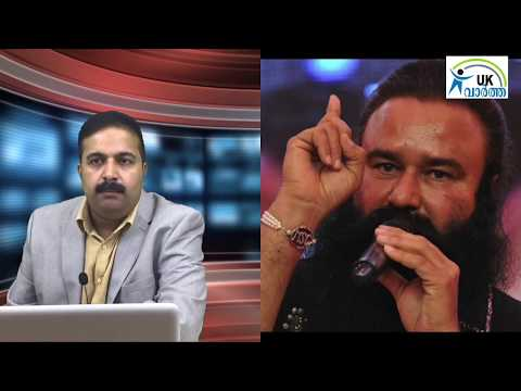 Ukvartha news time 29/08/17 further reports about m1 crash