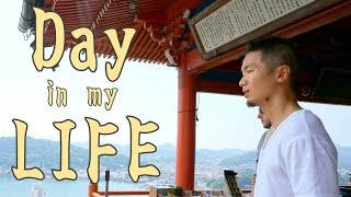 A Day in My Life (#26): Japanese Hot Springs