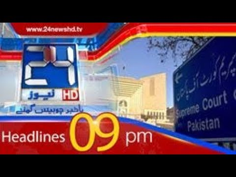 News Headlines | 9:00 PM | 12 May 2018 | 24 News HD
