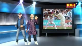 Famous Haryanvi Folk Song | Hey Cricket Ke Bhagwan | Cricket Ke Bhagwan Sachin Tendulkar