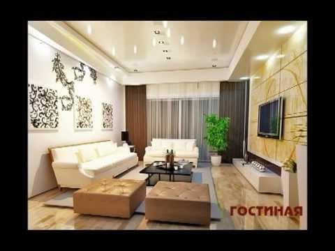 Дизайн 2х комнатной квартиры 50 кв м фото