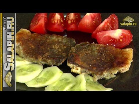 Линь, жареный в панировке salapinru без регистрации и смс