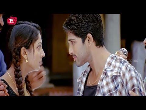 Allu Arjun & Sheela Kaur Popular Movie Interesting Scene | Telugu Movies | Telugu Videos