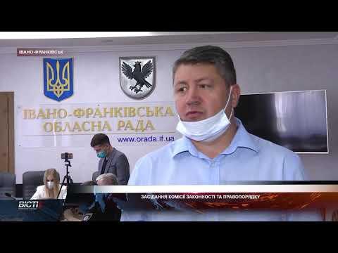 Можновладці зібрались на засідання постійної комісії обласної ради з питань захисту прав людини