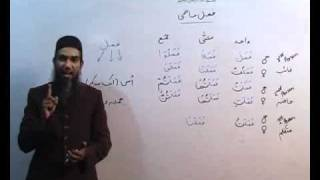 Arabi Grammar Lecture 27 Part 03 عربی  گرامر کلاسس