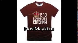 футболки оптом от производителя украина(, 2017-01-08T19:31:12.000Z)