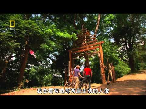 Lost In China with the Hutchens Brother:Kicked Out Of Gansu国家地理中国历险记.进出甘肃