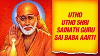 Utho Utho Shri Sainath Guru, Charan Kamal Dikhlana | Sai Baba Aarti by Sadhana Sargam