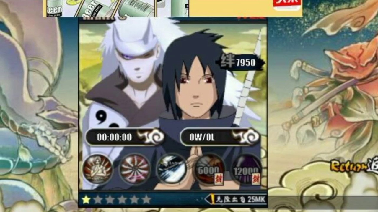 how to download naruto ultimate ninja storm 4 for pc