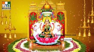 SRI VAIBHAVA LAKSHMI POOJA VIDHANAM | Bhakti songs