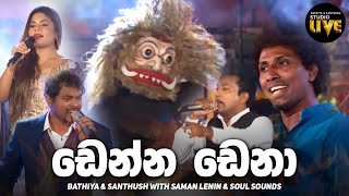 Denna Dena (Studio Live 2016) Performed By -  Bathiya & Santhush with Saman lenin & Soul Sounds