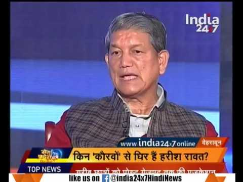 People if Uttarakhand support me : Harish rawat