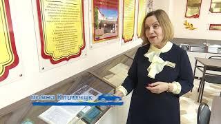Маленькие путешествия по большому краю - музей истории школы-лицея №2 в Костанае