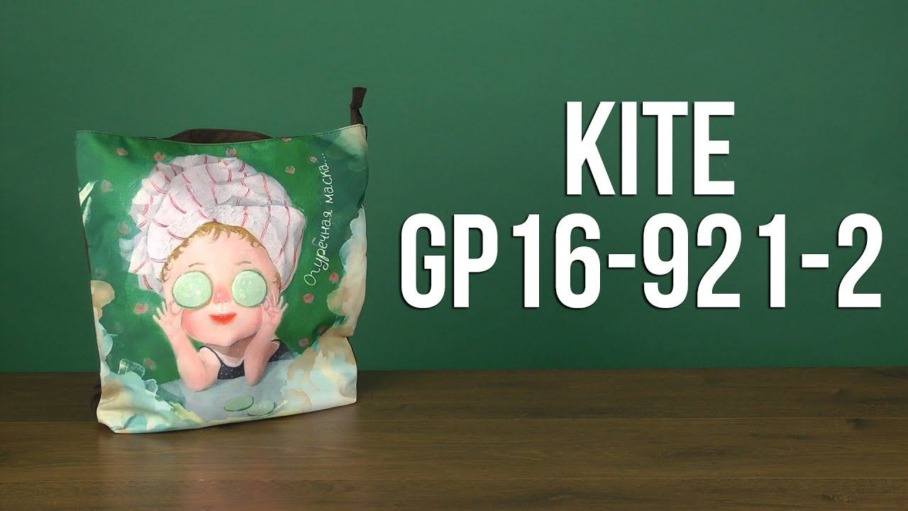 9521f24c34ef Модная сумка для девочки Kite Gapchinska 921-2 - купить модную сумку для  девочки в Харькове   Цена, фото