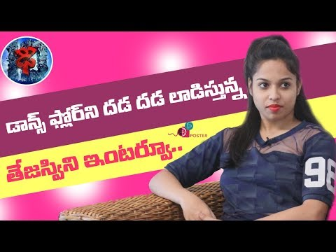 Dhee 10 Tejaswini Exclusive Interview With Talk With Friday Poster - Friday Poster